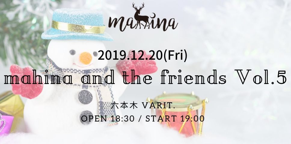 mahina and the friends Vol.5