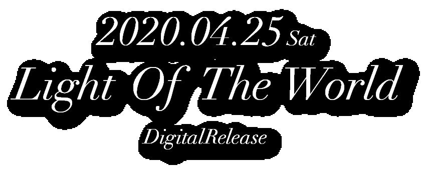 2020.04.25 Sat Light Of The World DigitalRelease